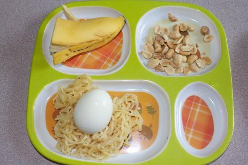 N Lunch